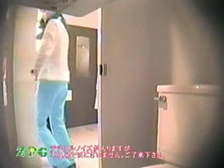 二点盗撮!カラオケbox女子厠 box-3m パンティ | 洗面所  83pic 39
