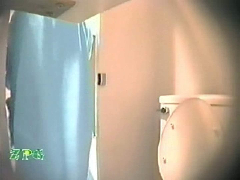 二点盗撮!カラオケbox女子厠 box-3m パンティ | 洗面所  83pic 83