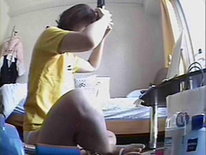 盗撮カメラ完全包囲!!私生活のぞきvol.1 シャワー | HなOL  96pic 7