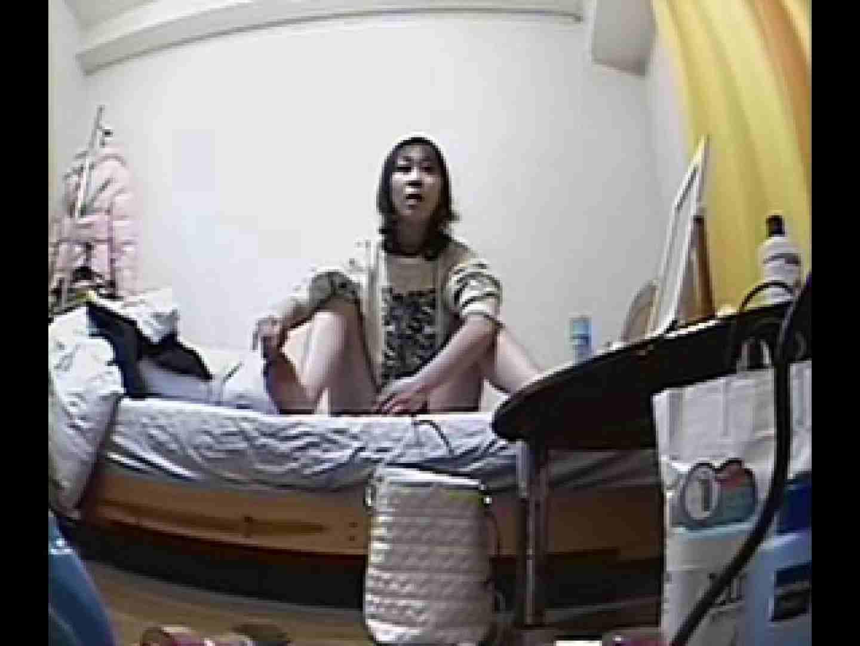 盗撮カメラ完全包囲!!私生活のぞきvol.2 彼女の秘密編 HなOL | 盗撮  80pic 23