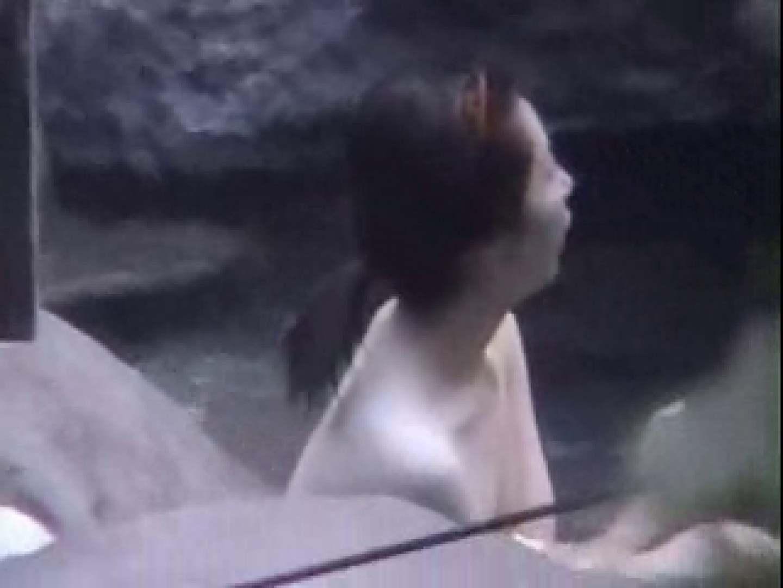 追いかけて露天風呂vol.4 エッチ   HなOL  100pic 5
