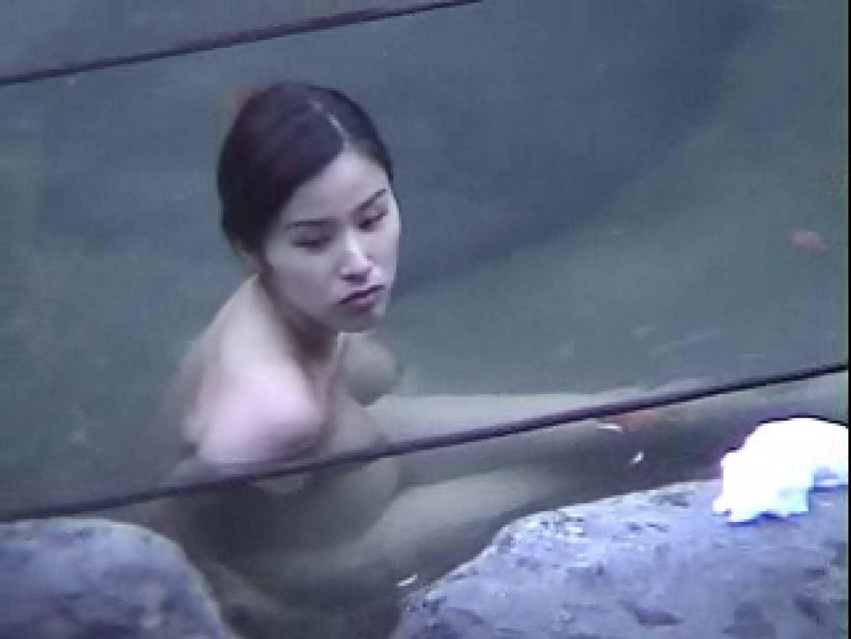 追いかけて露天風呂vol.4 エッチ   HなOL  100pic 14