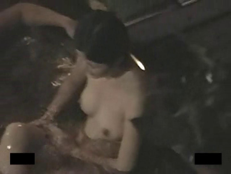 エロテロリスト vol.9 Hな女子大生 | 入浴  75pic 1