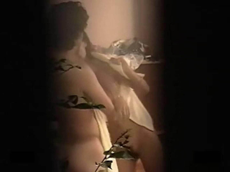 エロテロリスト vol.9 Hな女子大生 | 入浴  75pic 46