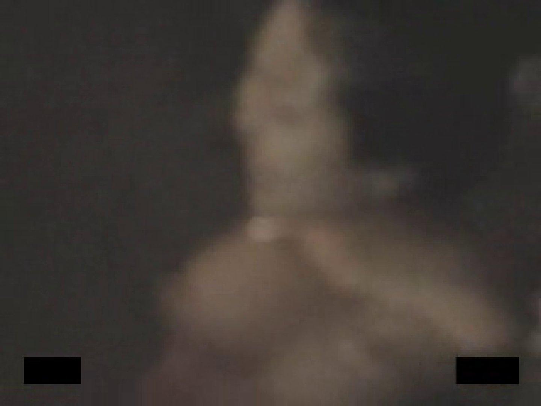 エロテロリスト vol.9 Hな女子大生 | 入浴  75pic 54