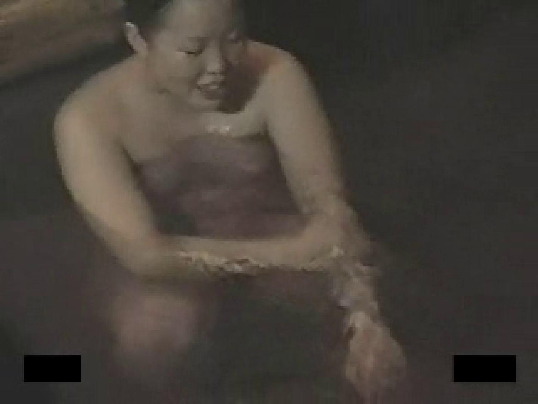 エロテロリスト vol.9 Hな女子大生 | 入浴  75pic 55