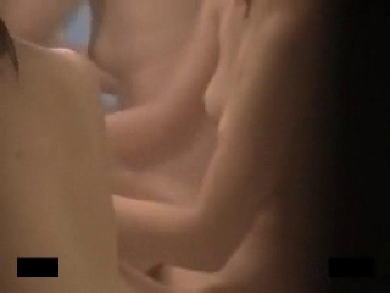 エロテロリスト vol.9 Hな女子大生 | 入浴  75pic 62