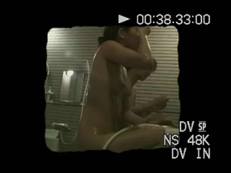 無編集合宿風呂盗撮 全裸   オマタ  71pic 9