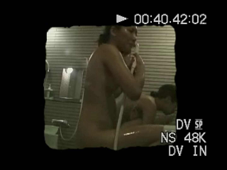 無編集合宿風呂盗撮 全裸   オマタ  71pic 11