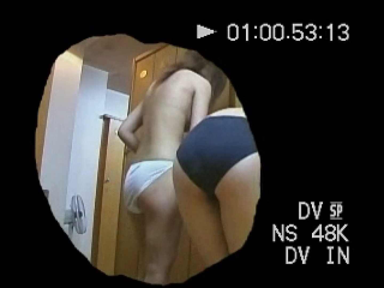 無編集合宿風呂盗撮 全裸   オマタ  71pic 21