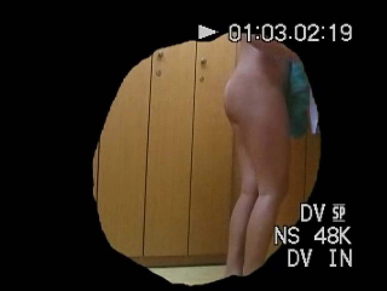 無編集合宿風呂盗撮 全裸   オマタ  71pic 24