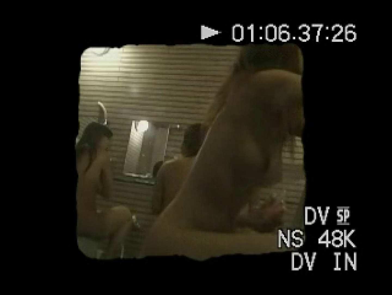 無編集合宿風呂盗撮 全裸   オマタ  71pic 28