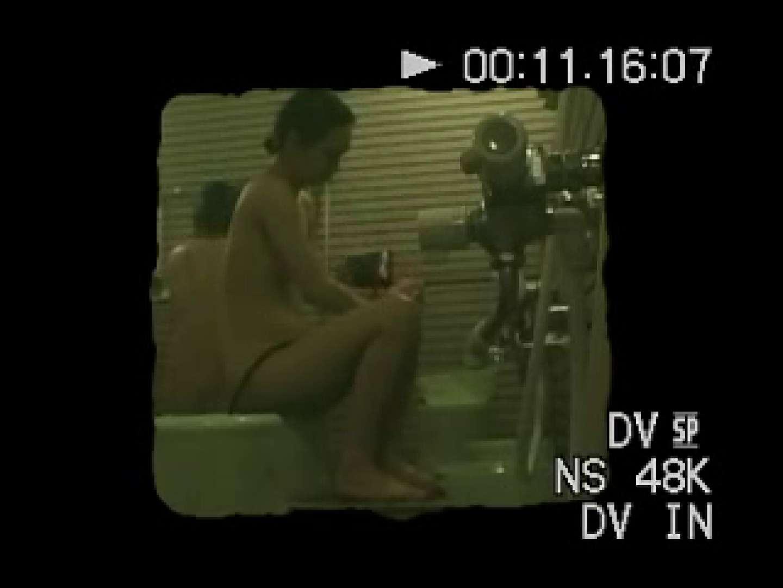 無編集合宿風呂盗撮 全裸   オマタ  71pic 56