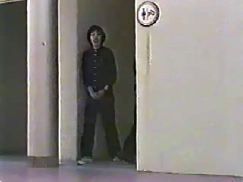 狙われた公衆洗面所 厠 | 放尿  62pic 39