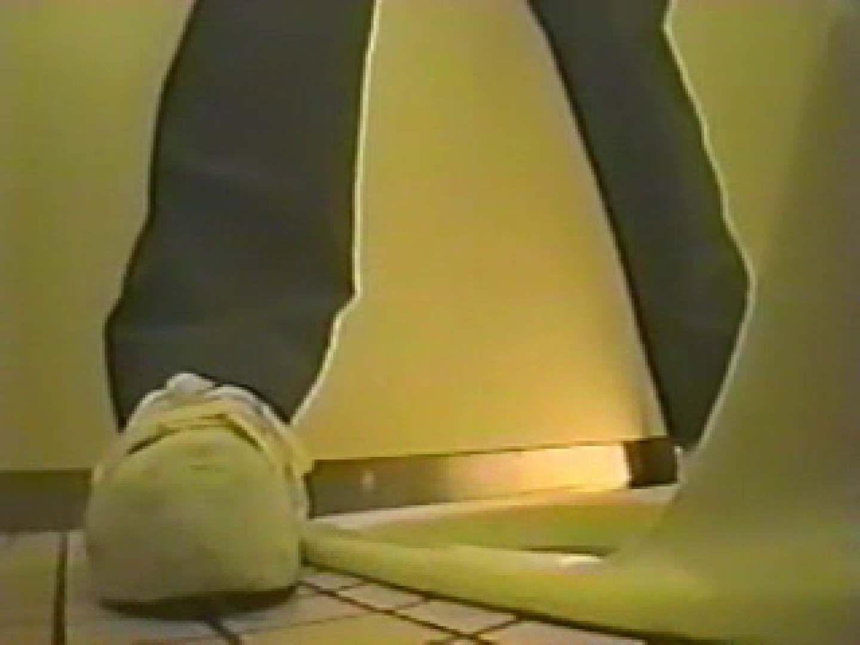 狙われた公衆洗面所 厠 | 放尿  62pic 47