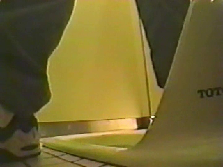 狙われた公衆洗面所 厠 | 放尿  62pic 60