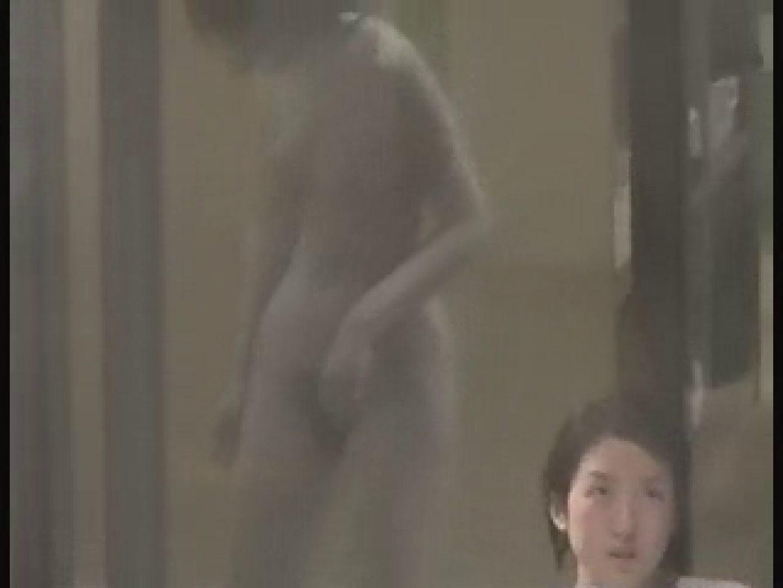 お風呂チェックNo.1 ビッチなギャル   入浴  100pic 16
