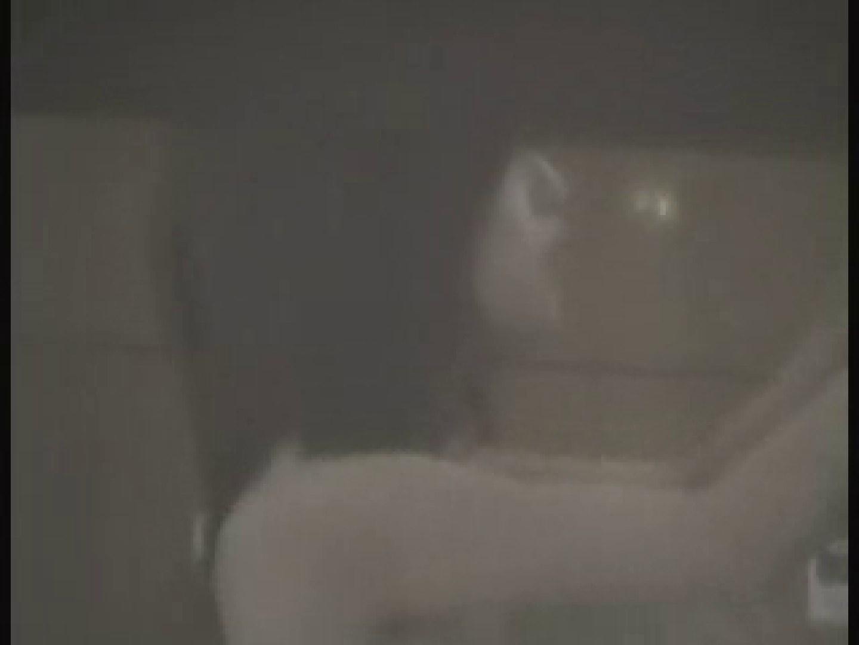 お風呂チェックNo.1 ビッチなギャル   入浴  100pic 58