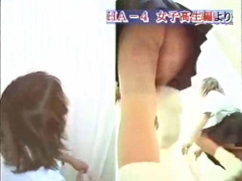 1999ジパングカタログビデオ03.mpg 厠 | 入浴  98pic 1