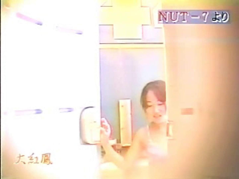 1999ジパングカタログビデオ03.mpg 厠 | 入浴  98pic 22