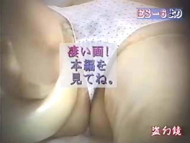 1999ジパングカタログビデオ03.mpg 厠 | 入浴  98pic 23