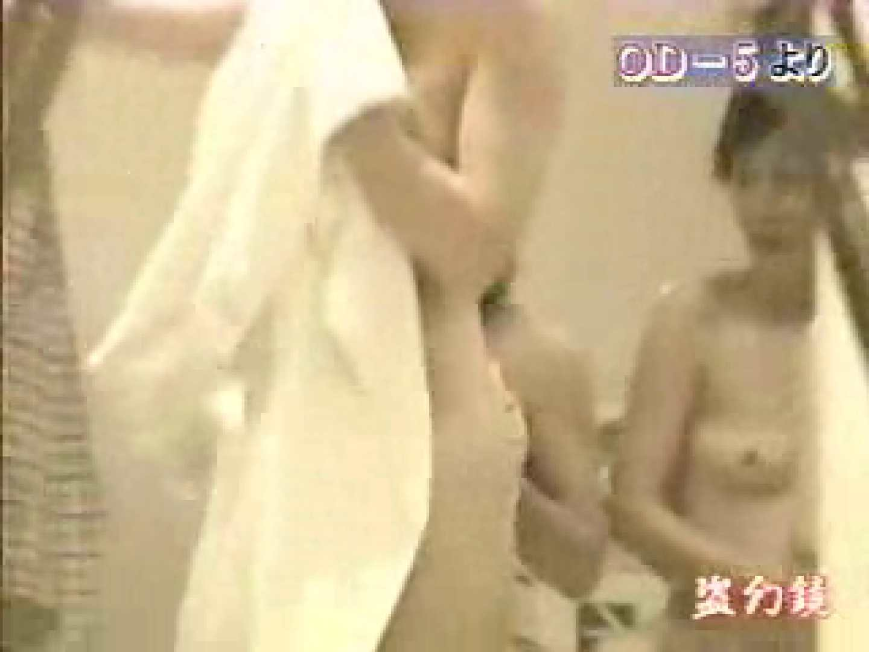 1999ジパングカタログビデオ03.mpg 厠 | 入浴  98pic 35