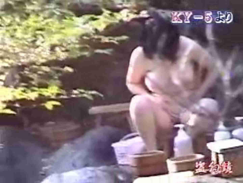 1999ジパングカタログビデオ03.mpg 厠 | 入浴  98pic 41