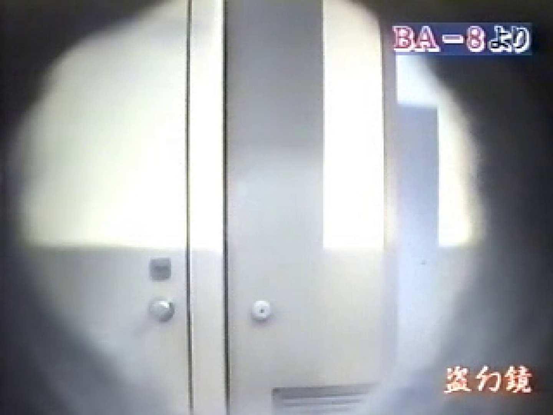 1999ジパングカタログビデオ03.mpg 厠 | 入浴  98pic 48