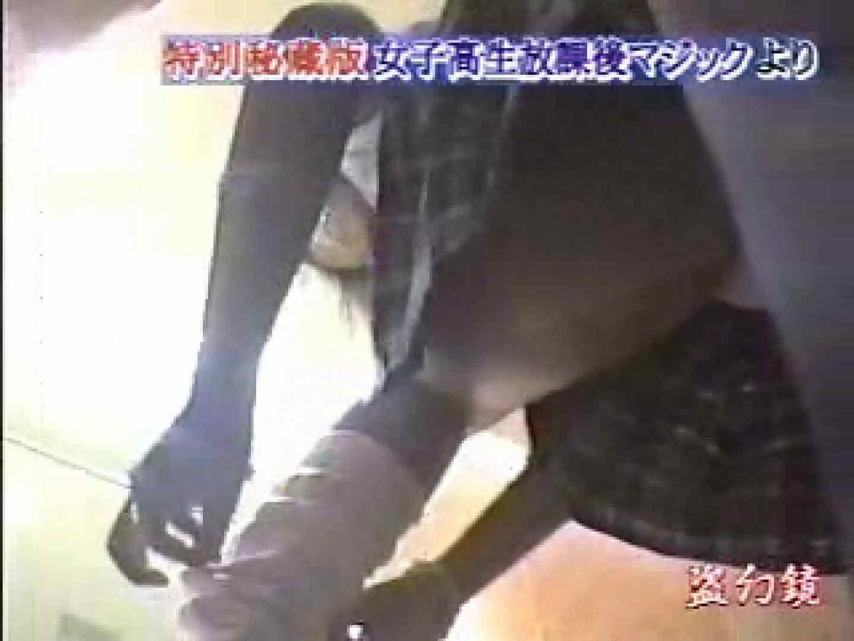 1999ジパングカタログビデオ03.mpg 厠 | 入浴  98pic 67