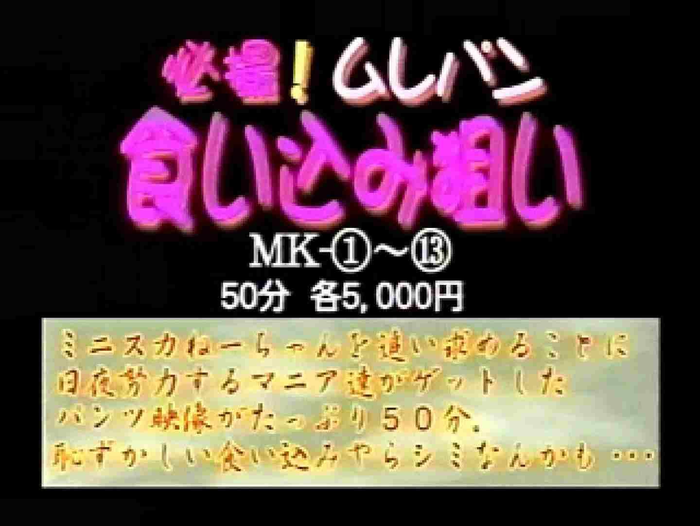 1999ジパングカタログビデオ03.mpg 厠 | 入浴  98pic 68