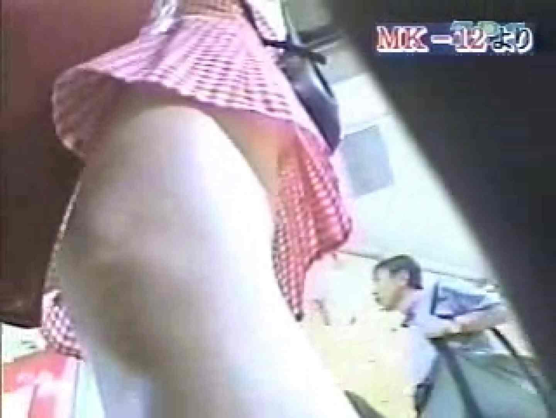 1999ジパングカタログビデオ03.mpg 厠 | 入浴  98pic 69