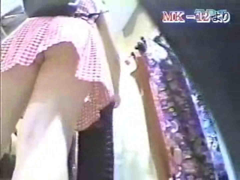 1999ジパングカタログビデオ03.mpg 厠 | 入浴  98pic 70