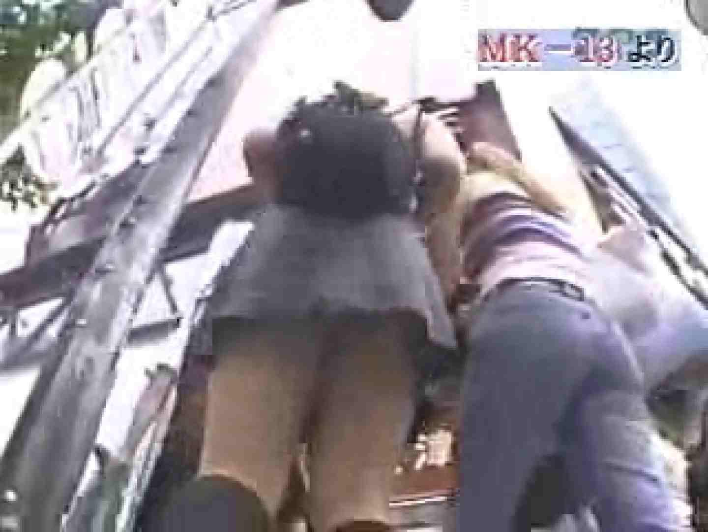 1999ジパングカタログビデオ03.mpg 厠 | 入浴  98pic 71