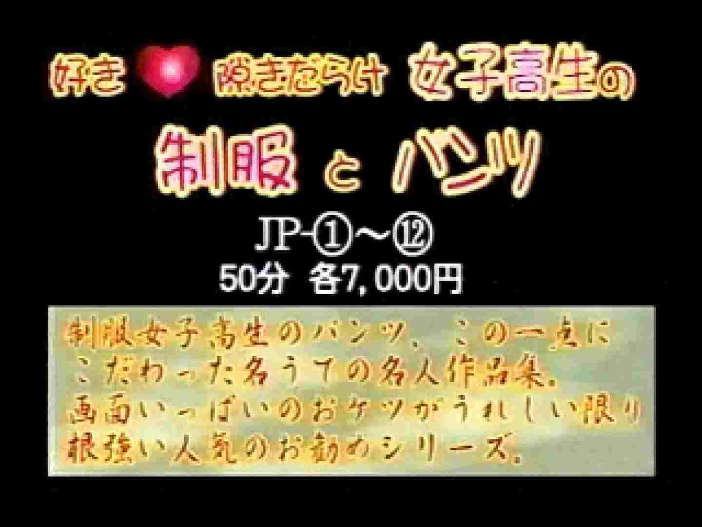 1999ジパングカタログビデオ03.mpg 厠 | 入浴  98pic 74