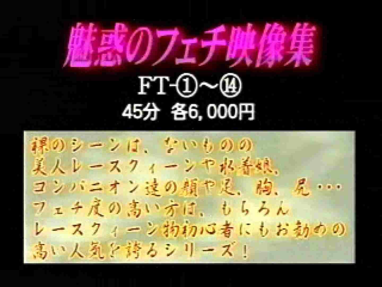 1999ジパングカタログビデオ03.mpg 厠 | 入浴  98pic 82