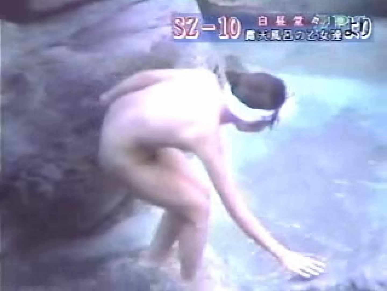 1999ジパングカタログビデオ03.mpg 厠 | 入浴  98pic 89