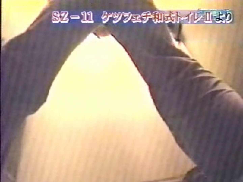 1999ジパングカタログビデオ03.mpg 厠 | 入浴  98pic 91