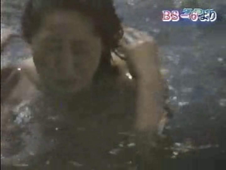 1999ジパングカタログビデオ03.mpg 厠 | 入浴  98pic 94