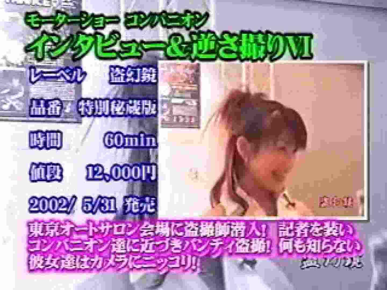 おまんこ:2002ジパングカタログビデオ01.mpg:のぞき本舗 中村屋