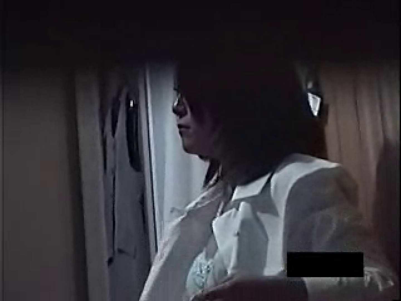 一般女性 夜の生態観察 vol4 セックス   ビッチなギャル  69pic 51