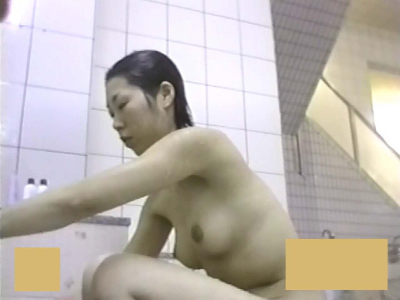 スーパー銭湯で見つけたお嬢さん vol.04 オマンコ   マンコ  77pic 20