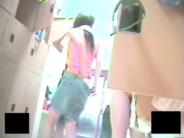 スーパー銭湯で見つけたお嬢さん vol.07 覗き | HなOL  104pic 72