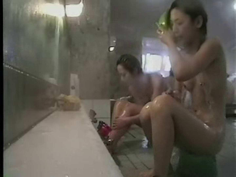 おまんこ:潜入!女子寮!脱衣所&洗い場&浴槽! vol.01:のぞき本舗 中村屋