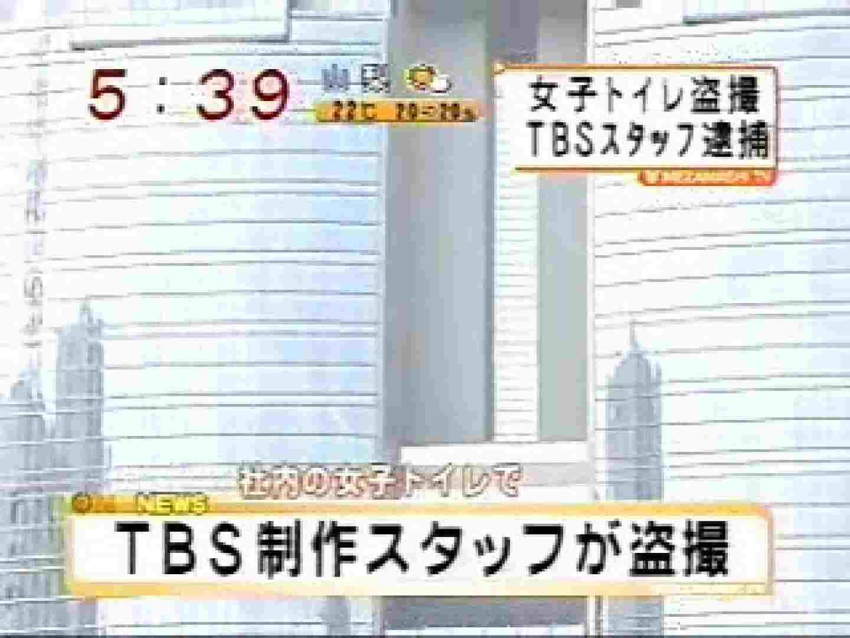 TV局女子アナ盗撮T容疑者投稿 投稿 | 盗撮  51pic 2