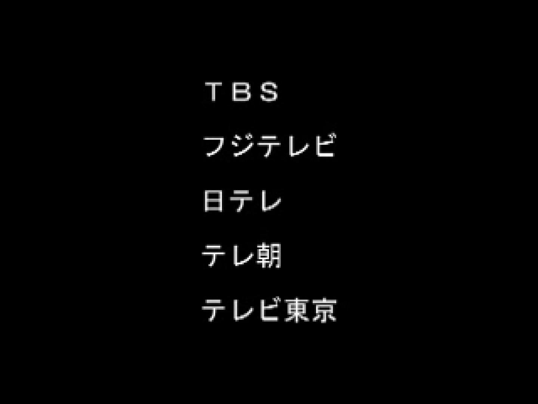 TV局女子アナ盗撮T容疑者投稿 投稿 | 盗撮  51pic 3