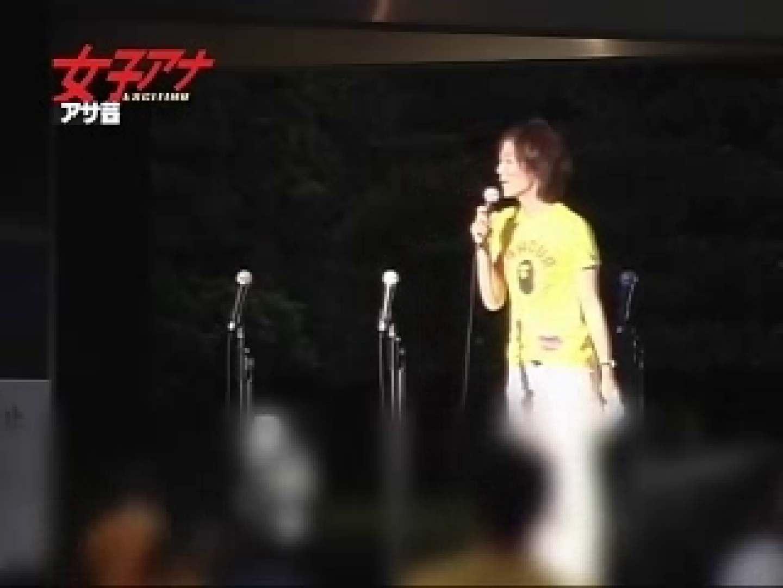 TV局女子アナ盗撮T容疑者投稿 投稿 | 盗撮  51pic 19