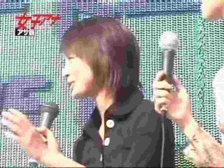 TV局女子アナ盗撮T容疑者投稿 投稿 | 盗撮  51pic 23