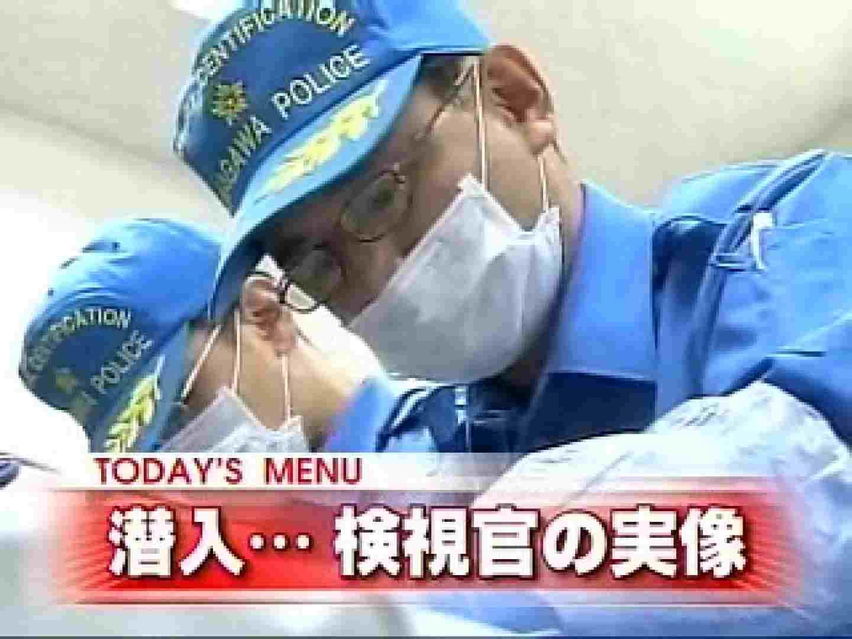 TV局女子アナ盗撮T容疑者投稿 投稿 | 盗撮  51pic 35
