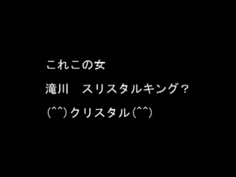 TV局女子アナ盗撮T容疑者投稿 投稿 | 盗撮  51pic 39