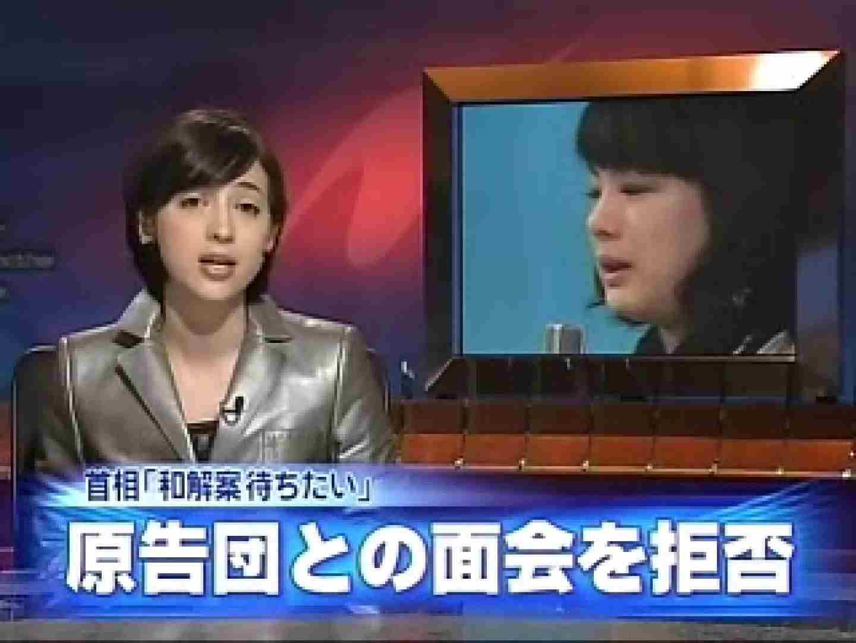 TV局女子アナ盗撮T容疑者投稿 投稿 | 盗撮  51pic 40